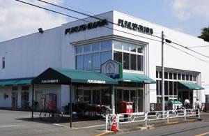 福島屋 立川店